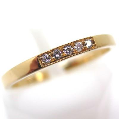 Alliance en or rose et diamants C80 - Bijou Philomène Thébault - Gamme Mariage